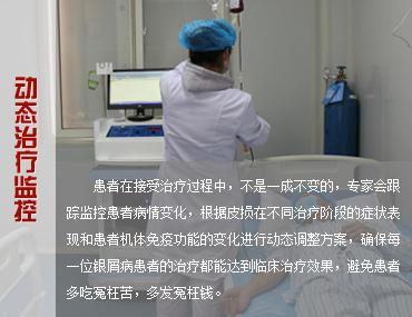 动态治疗监控